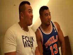 oriental homosexual