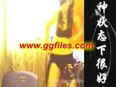 chinese gal hot dance part 10 from china