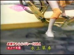 banzai olimpic