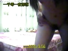 call hotty home clip china