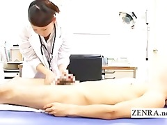 cfnm japanese mother i doctor bathes patients