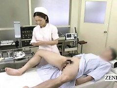 subtitled cfnm japanese prostate exam with tugjob