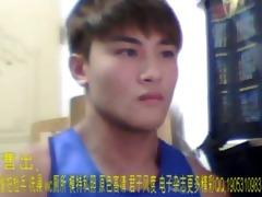 hawt chinese homo